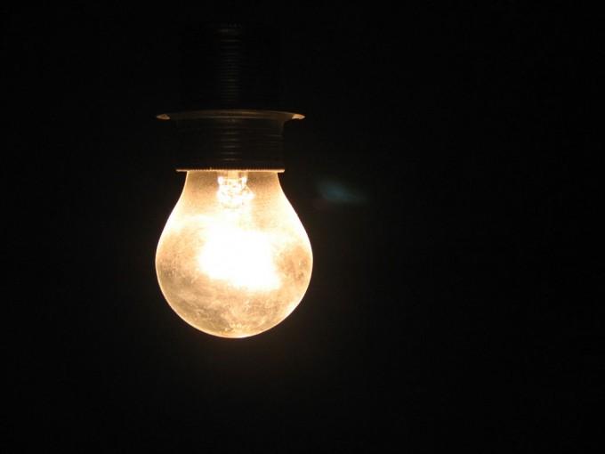 cuenta-de-luz